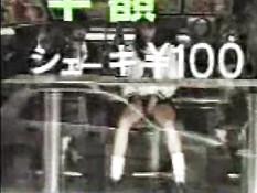 Japanese girl masturbates