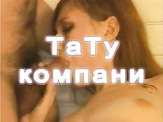 Новые русские девки