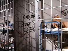 В этой тюрьме женщин вынуждают участвовать в развратных оргиях