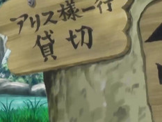 Сиськастые аниме красотки трахаются с парнем в лесу возле скал