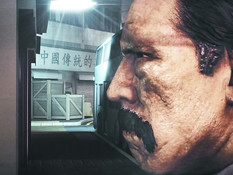Kunoichi 2: Beastly Bacchanalia / Куноичи 2: Звериная Вакханалия
