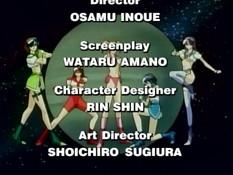 Bishoujo Senshi Venus Five / Венус 5