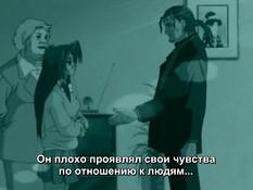 Mystery of Necronomicom / Kuro no Danshou / Загадка Некрономикона