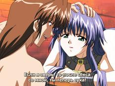 Ryoujoku no Rensa / Цепи вожделения