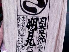 Yoshiwara Rose / Роза Ёсивары