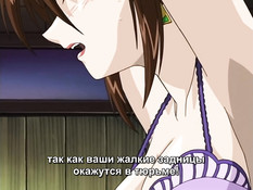 Daraku: Onna Kyoushi Hakai / Развращённость: Уничтожение Учительницы