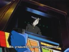Lunatic Night / Безумная ночь