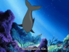 See In AO / Увидимся в море