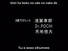 Doukyuusei Climax / Одноклассницы: Кульминация