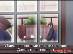 Cartagra: Tsuki Gurui no Yamai / Лунная болезнь