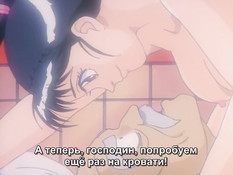 Soap no Moko-chan / Моя прекрасная массажистка