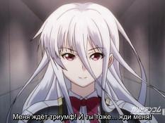 Sei Brunehilde Gakuen Shoujo Kishidan to Junpaku no Panty / Ученица школы Святой Брунгильды