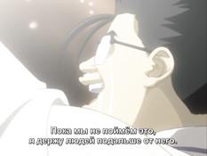Inyoku Tokkyuu Zetsurin Ou / Экспресс страсти