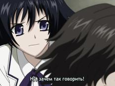 Kara no Shoujo / Девушка в скорлупе
