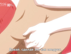 Kansen Ball Buster The Animation / Заражение Власть женщин