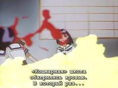 Gedou Gakuen / Nightmare Campus / Кошмар в студенческом городке