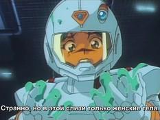 Inju Alien / Явившаяся из тьмы