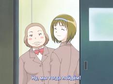 Toumei Ningen / Невидимка