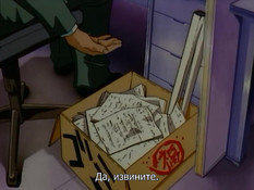 Mechiku / Служебный роман