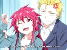 Itadaki! Seieki / Угости меня спермой