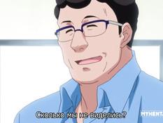 Kowaremono: Risa The Animation / Сломленная Риса