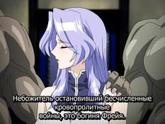 Ikusa Otome Valkyrie / Воительница Валькирия