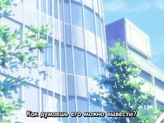 Sentakuya Shin-chan / Чистильщик Син-тян