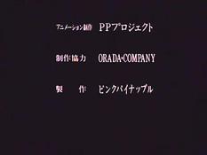 Inmu 2: Flesh Dreams / Инму 2: Развратные Фантазии