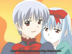 Imouto Twins / Сводные сёстры