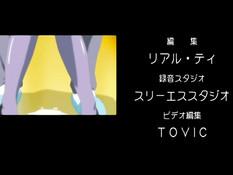 Soukan Yuugi 2 / Сексуальное преследование 2
