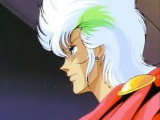 Legend of Lyon Flare / Флэр: Лионская легенда