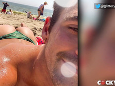 Тощий парень гей с тату на боку отодрал любовника и обкончал его анус