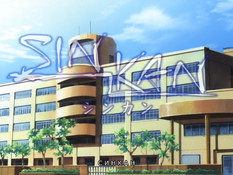 Sinkan / Синкан