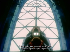 Ikenie / Плотский грех