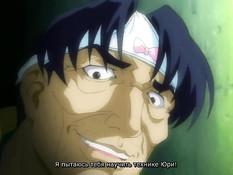 Kisaku Spirit / Дух Кисаку