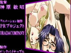 Shusaku Replay / Снова Сюсаку