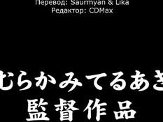 Yakin Byoutou: Nanase Ren, Kazama Mana, Yagami Yuu / Медсёстры ночной смены: Нанасе Рэн, Казама Мана, Ягами Юу