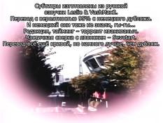 Mogitate Marina-chan / Сестра Марина